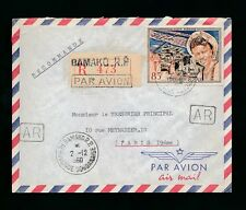 MALI 1960 ST LOUIS 85F REGISTERED AIRMAIL ETIQUETTE BAMAKO RP + AR BOXED