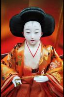 Vintage Japanese Hina doll in Kimono Geisha Plush Figure Emperor doll