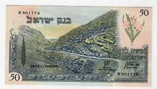 Israel 50 Lirot  1955 UNC