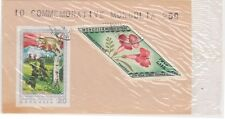 (V8-50) 1970-80s Mongolia old stamp pack 10stamps mix (Az)
