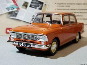 Moskvich - 412 Scale 1:24 Hachette Diecast model car USSR
