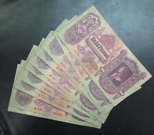 10 Hungary Magyar 100 one hundred Pengo banknotes 1930 wholesale lot notes