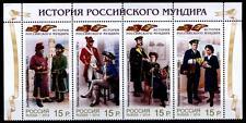 Historische Uniformen Rußlands-Post. 4W. Zd. Rand(1). Rußland 2014