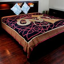 Cotton Celtic Dragon Tapestry Wall Hanging Tablecloth Bedspread Full 88x106 Red