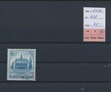 LO69725 Belgium 1936 Charleroi city hall fine lot used cv 45 EUR