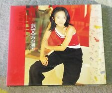 MusicCD4U CD Fann Wong / Fan Wen Fang - Shopping Album 范文芳逛街 Singapore Press