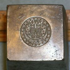 Antique 1912 AMOS OWLS We Never Sleep ODD FELLOWS Stamping Die MC LILLEY