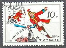 KOREA Pn. 1979 used SC#1784  10ch, Story of Two Generals.