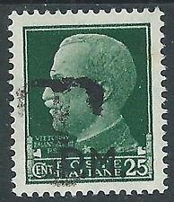 1942 REGNO POSTA MILITARE 25 CENT SEGNATASSE DI EMERGENZA MH * - Y172