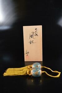 #3442: Japanese Kutani-ware Flower Arabesque HANGING-SCROLL WEIGHT Fuchin, auto
