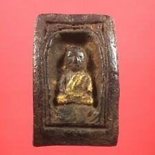 LP THUAD 2 FACES WAT CHANGHAI THAI BUDDHA AMULET TALISMAN