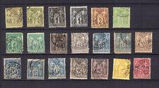 FRANCE 20 timbres oblitérés type Sage fin XIXe siècle /T4233