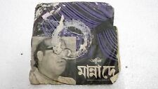 MANNA DEY  BENGALI MODERN SONGS rare EP RECORD 45 vinyl INDIA 1983 VG+