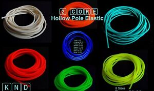 KND 2 CORE HOLLOW POLE ELASTIC £5.99 FOR 3M LENGTH GRADE 1 with free P&P