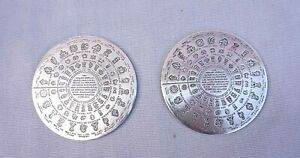 CHRISTOFLE Gallia Silver Plated Pair Coasters French Silver Hallmarking Vintage