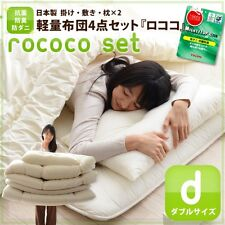 Double size FUTON mattress shikifuton comforter pillow 3 set white made in japan