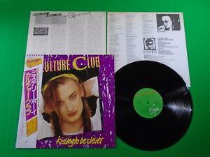 CULTURE CLUB - KISSING TO BE CLEVER / Japan CLEAR BLACK WAX LP W/OBI VIL6008 I67