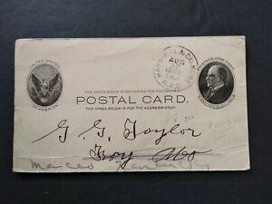 RPO: Hannibal & Gilmore 1903 Pacific Express Postal Card, Missouri Railroad