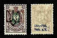 Ukraine 1918 Podilia type 1c trident overprint on Russia 35k… expertised… MNH **
