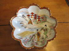 Vintage Beautiful Japanese Porcelain Candy Bowl / Dish With Red/ Gold Trim Rare