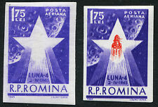Romania 1963 Moon Rocket 4,Space,1.75 Lei imperf.stamp error,missing rocket,MNH