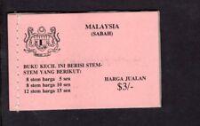Malaysia Sabah 1979 Flowers, Stitched left, Cara Ini Back, Booklet SG SB2