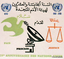 ONU  MAROC MOROCCO ENVELOPPE  PREMIER JOUR  FDC MA693