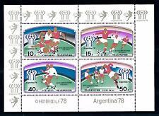 [60586] Korea 1977 World Cup Soccer Football Argentina MNH