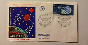 ANDOVER - 1962- SPACE FDC ENVELOPE POST COVER FRANCE RARE