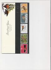 1995 ROYAL MAIL PRESENTATION PACK CHRISTMAS ROBINS MINT DECIMAL STAMPS