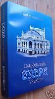 National Academic Opera and Ballet Theatre of Ukraine Ukrainian book music dance