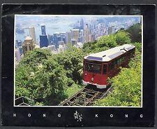 Posted 2003. Large - Peak Tram & Victoria Harbour