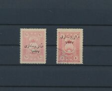 LM42132 Turkey overprint classic stamps fine lot used