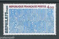 FRANCE 1975, timbre 1836, ARPHILA '75, neuf**, VF MNH STAMP