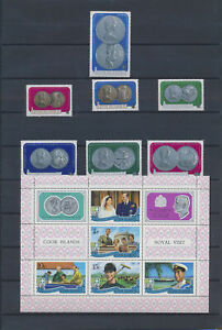 XC52349 Cook Islands royal visit coinage currency fine lot MNH