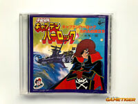 CAPTAIN HARLOCK Soundtrack OST Anime Music CD JAPAN