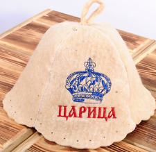 Made in Europe 100 /% Wool Felt WRZ//45//GT Sauna hat No China