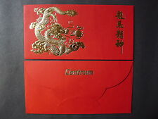 ANG POW RED PACKET - CENTRUM  (1 PC)