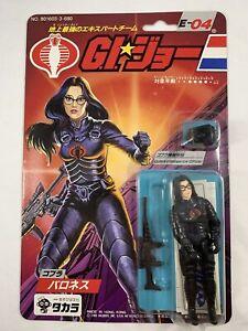 Baroness 1984 GI Joe Cobra Takara MOC new