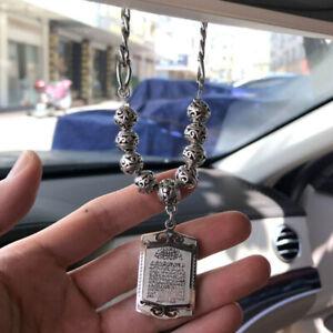 Car Home Ornament Arabic Muslim Quran Tasbih Metal Rosary Allah Ayatul Kursi Men