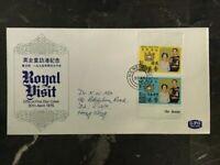 1975 Hong Kong First Day Cover FDC Royal Visit