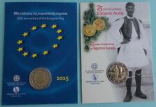 Grecia 2 x 2 euro 2015 30 años europaflag & Spyridon Louis-spyros UNC