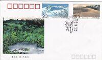 CH11) CHINA 1993 - CHANGBAI MOUNTAINS FDC