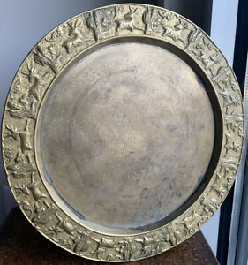 Old Thick Heavy Vintage/Antique Islam/Chinese?Handmade zodiac Brass Tray Plate