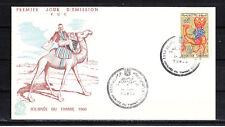 Amt/  Tunisie  enveloppe   1er jour   journée du timbre   1960