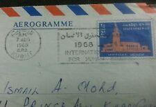 1968 KUWAIT TO PAKISTAN 25 FL SPECIAL CANCELLATION INTL' HUMAN RIGHTS AEROGRAMME