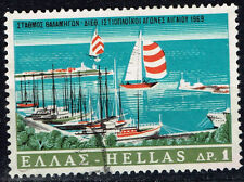 Greece Vouliagmeri Harbor Yachts stamp 1969