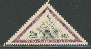 Hungary 1952 Native Birds set Sc# C96-106 NH