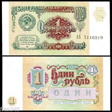 RUSIA URSS RUSSIA 1 rublo 1991 Pick 237 SC  / UNC
