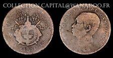 Cambodge 10 centimes 1860